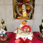 鏡餅の意味や由来とは 飾り方は?喪中に飾って良い?