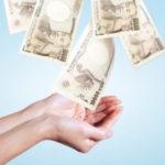 夏のボーナス 2018年の支給日はいつ?平均額やその使い道について