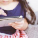 子供がYouTubeを見すぎるときはどうする?我が家の視聴の制限の仕方